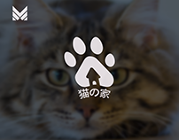 Logo Design l (猫の家)