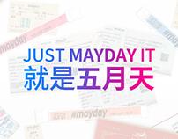 Just Mayday It 就是五月天