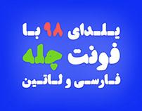 Si47ash Chelleh font [Latin & Persian, Arabic]