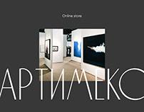 Online store. Gallery