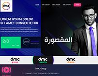 DMC Landing Page