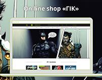 "On-line shop ""Geek"""