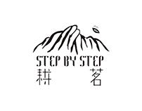 耕茗 Step by Step