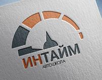 Логотип Автошколы