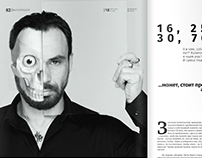 NB magazine Tyumen, 40 years to that forward project