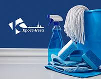 ArtFactor: Website for the Kross-Neva company