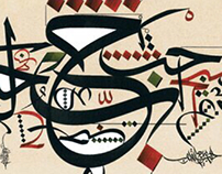 Fine art Arabic calligraphy - collection 1