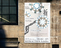 Refraction Exhibit 折射展覽視覺設計