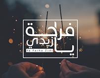Ya Farha Zidi CD Album Design - 2018