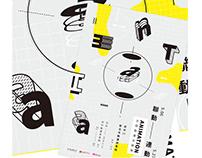 展覽主視覺設計_Visual Design_全國動畫系聯展