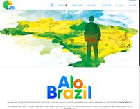 موقع شركة ألو برازيل - دليلك في البرازيل