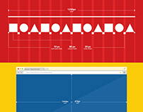1200px 12 columns Grid Responsive PSD Free Download