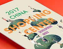 2017 China Shopping Center Development Index cover