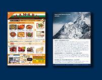 Leaflets JAPAN (日本的なチラシ)