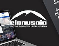 Ebrusoid