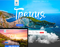TRAVEL WEB