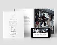 Handbook And H5 Design