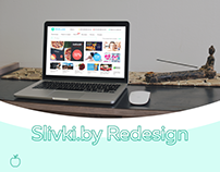 Slivky.by Redesigning