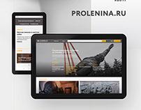 Веб-сервис исторических блогов и библиотека Про Ленина