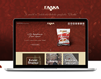 Galca.ua website redesign