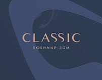 Classic branding