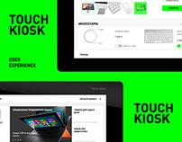 E-commerce. Netwit touch kiosk interface