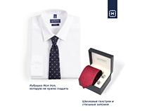 Henderson accessories
