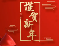 Chinese New Year EDM