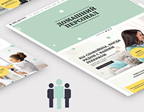 Responsive landing page Lux Personal-staff recruitment