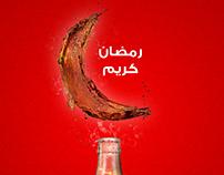 ramadan cocacola