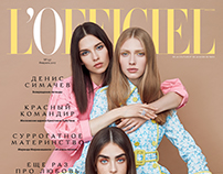 New Cover Story for L'OFFICIEL RUSSIA 17'02