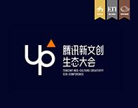 Tencent Up 2018