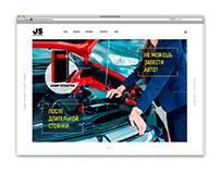 Jump Starter | logotype web design
