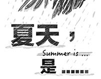 Minizine | Summer is...(JINGWEI x Bananafish)