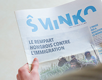 Sminko Newspaper
