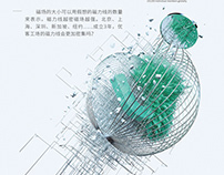 Key Visual Posters with ucommune 优客工场三周年主视觉设计