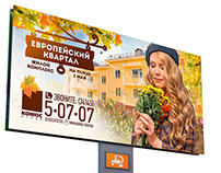 """Рекламная кампания ЖК """"Европейский квартал"""""""