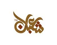شَعبان | Shapan | Branding