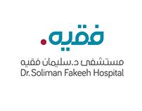 Dr. Sulaiman Fakeeh Hospital Rebranding