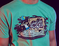 Nas Tshirt