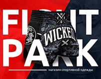 FightPark - магазин спортивной одежды