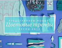 Color_trends_spring