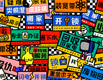 The Most Popular Stickers IN China