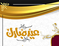 Holidays and occasions أعياد ومناسبات - HMS GROUP