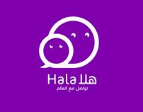 Hala | هلا