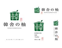 Kansyanoyuzu 韓舍の柚