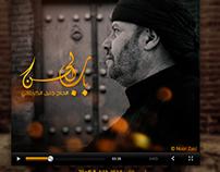 الملا جليل الكربلائي - jalil Alkarbalai - باب الحسن