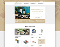 The website of the manufacturer of ware and ceramics