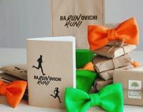 Prizes for participants of Marathon BARUNOVICHI RUN