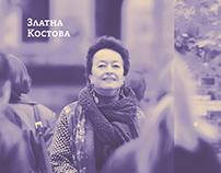 Zlatna Kostova Book – Vindictive Poetry